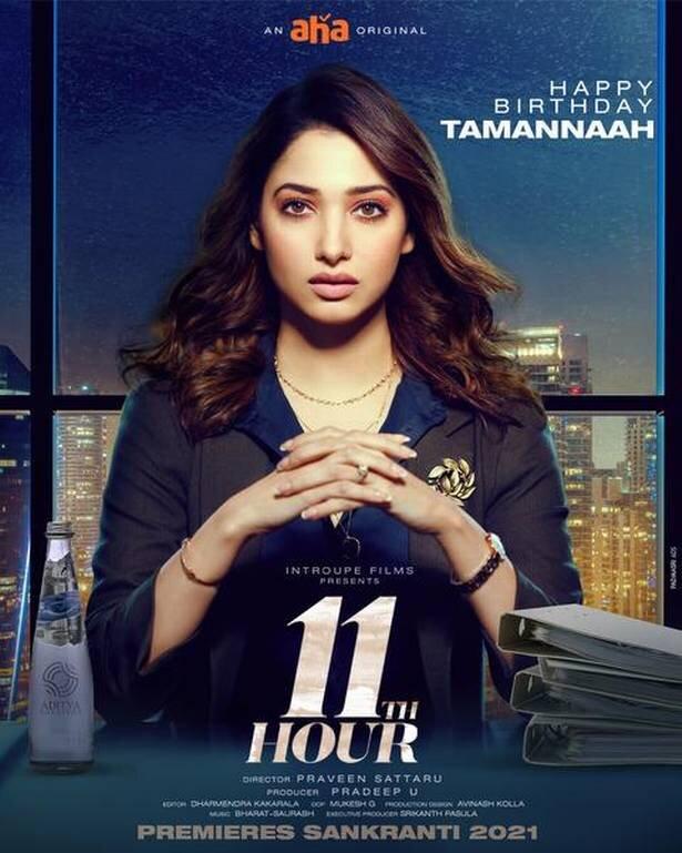 11th Hour First Look Tamannah Bhatia's