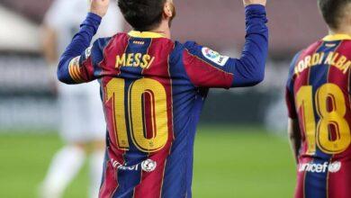 Lionel Messi Bio