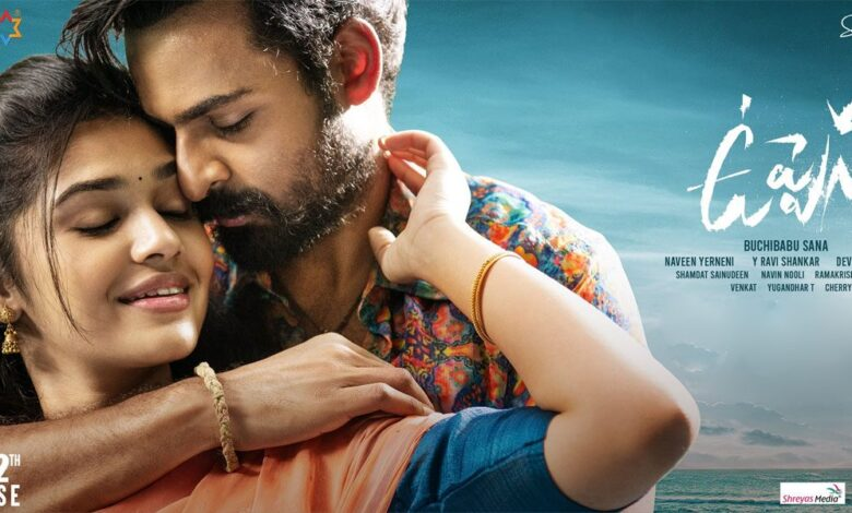 Uppena Movie Full HD Download