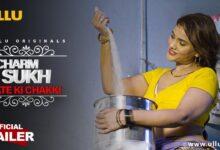 Charmsukh Aate Ki Chakki Ullu Web Series 2021