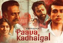 Paava Kadhaigal Full Movie HD Download