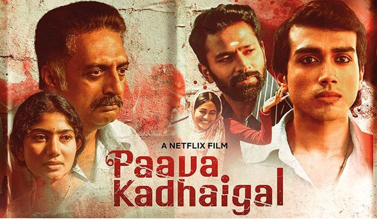 Paava Kadhaigal Full Movie HD Download