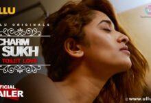 Charmsukh Toilet Love Ullu Web Series 2021