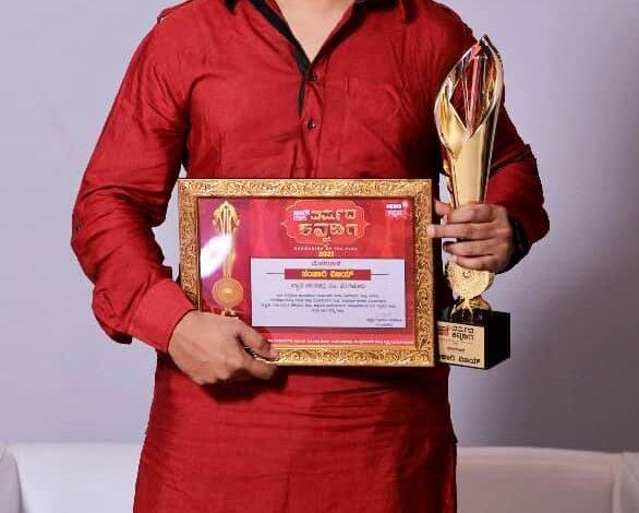 Sanchari Vijay National Award