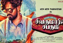 Sivakumarin Sabadham Movie 2021