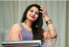 Meghana Kumar Biography