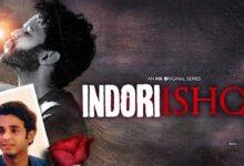 Indori Ishq Season 1