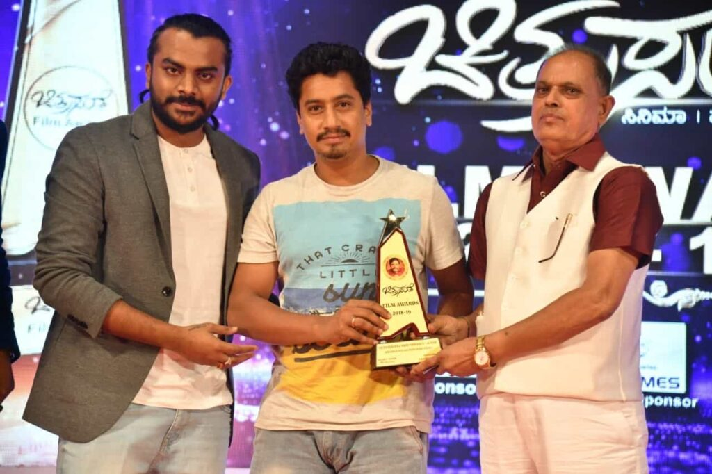 Sanchari Vijay Award