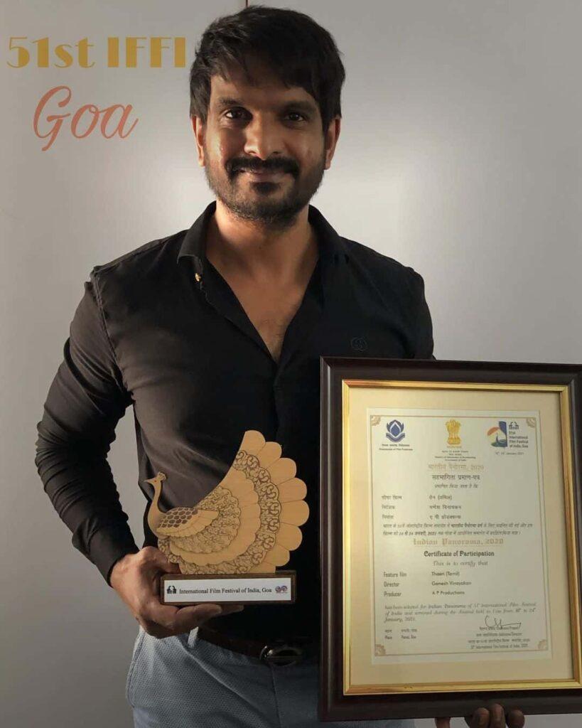 Tharun Kumar Awards