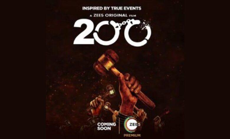 200 Movie Zee5 Cast, Release Date, Trailer, IMDb, Actors