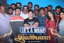 Aalambana Tamil Movie (2021)