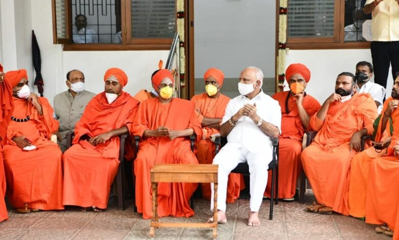 A meeting is underway between Karnataka Chief Minister BS Yediyurappa and more than 35 seers, at the CM residence, Bengaluru.