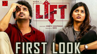 Bigg Boss Tamil Kavin Lift Movie OTT Release Date, Cast and Story