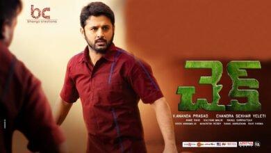 Check Telugu Movie Download 720p Leaked By Movierulz