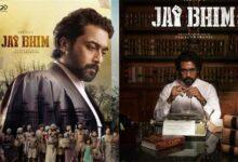 Jai Bhim Movie