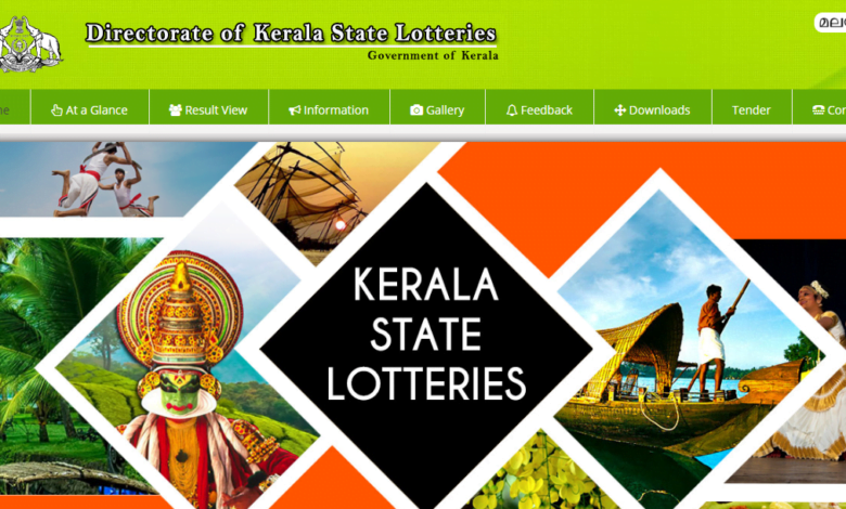 Live Kerala Lottery Today Result 30.7.2021 Out, Nirmal NR 235 Winners List