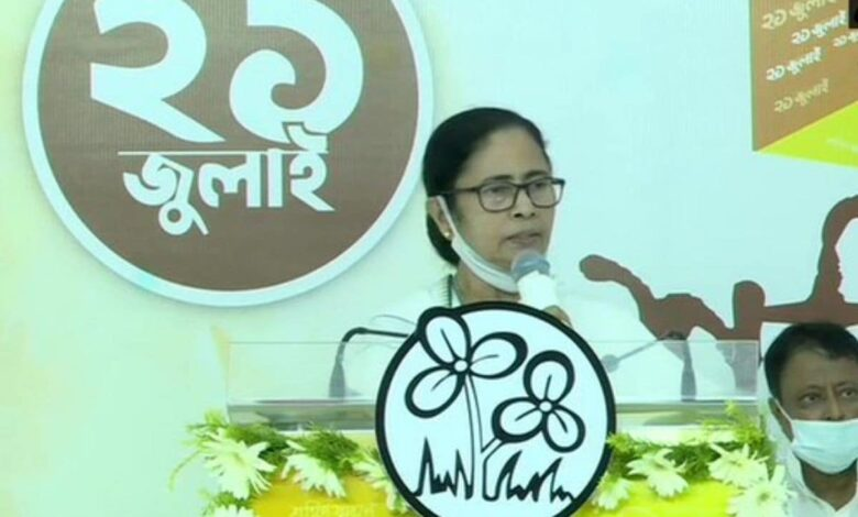 Mamata Banerjee speaks in Bengal on Martyrs' Day.