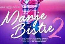 Manje Bistre 2 Download Full Movie (Punjabi) Bluray 1080p, 720p & 480p
