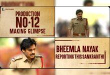 Pawan Kalyan and Rana Daggubati movie gets release date