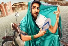 SCOOP: Sequel of Ayushmann Khurrana's Dream Girl in the works : Bollywood News