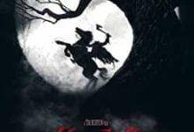 Sleepy Hollow Download Full Movie (Hindi+English) Bluray 1080p, 720p & 480p
