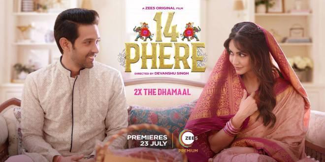 14 Phere Full Movie