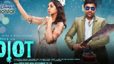 Idiot Tamil Movie (2021) On Disney+ Hotstar