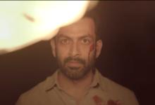 Watch Kuruthi Movie 2021 on Amazon Prime Video