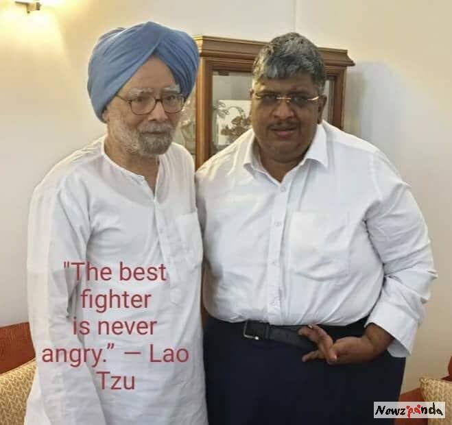 Anand Srinivasan Congress