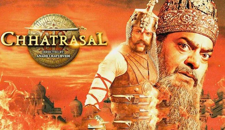 Chhatrasal web series download leaked online