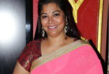 Kavitha Sri Biography
