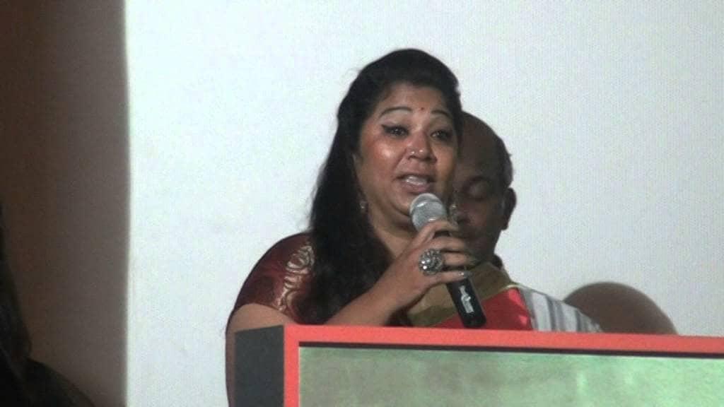 Kavitha Sri Arrested Latest News