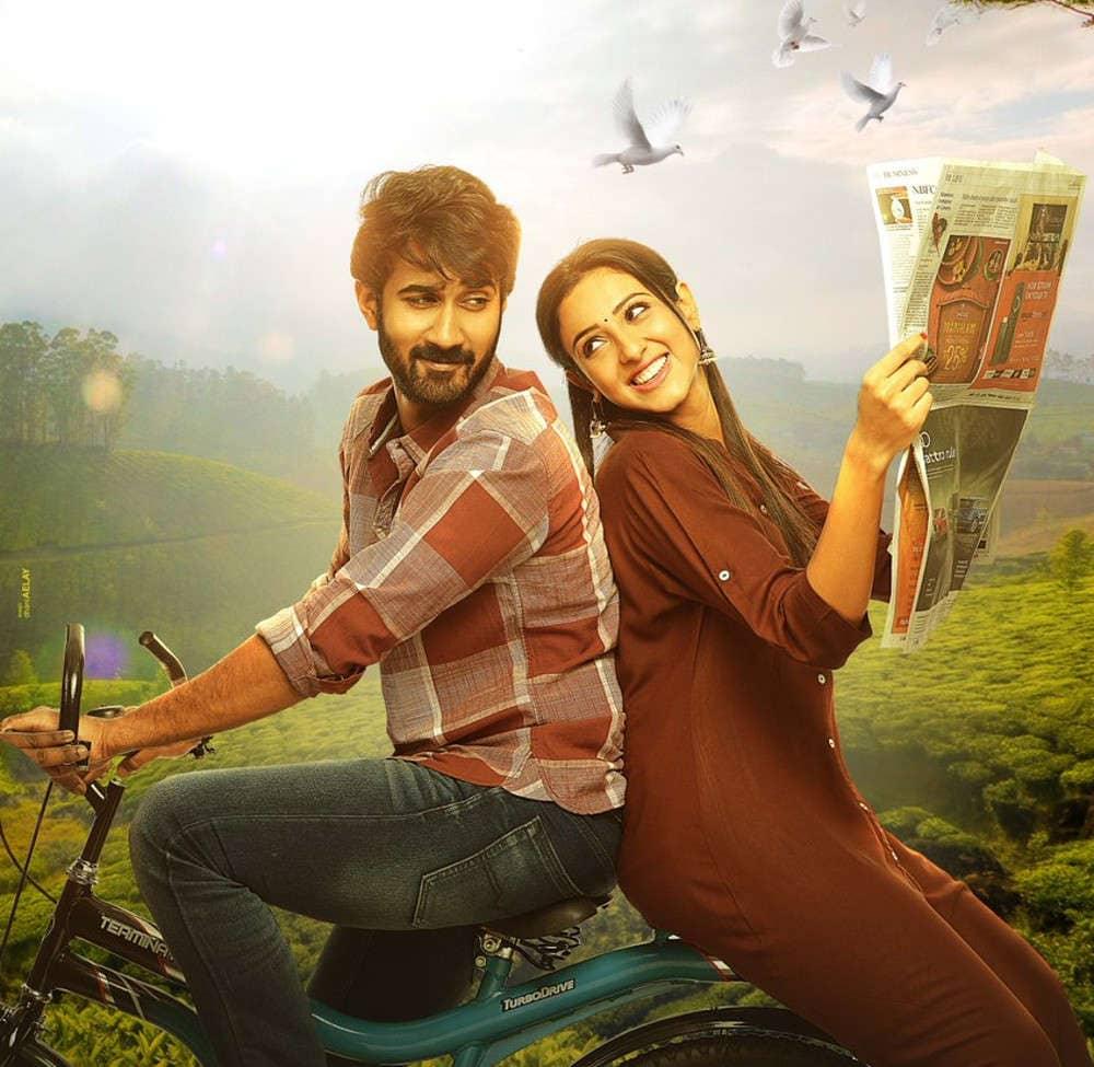 Santosh Shoban Movies List