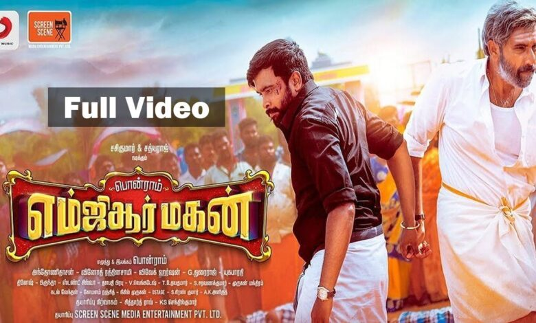 MGR Magan Tamil Download Full Movie Tamilrockers Isaimini Kuttymovies Tamilyogi 480p 720p