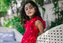 Allu Arha Biography