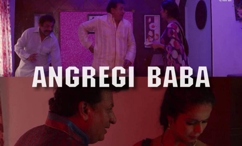 Angregi Baba Web Series