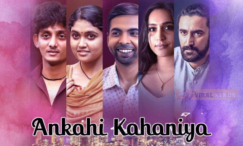 Ankahi Kahaniya Movie Cast, Trailer, Release Date, Watch