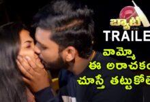 Bat Lovers 2021 Telugu Songs Free Download Naa Songs – FilmyOne.com ~ New Mp3 Songs Free Download