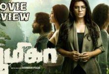 Boomika 2021 Download Full Movie Tamilrockers Isaimini Kuttymovies Moviesda 720p 480p