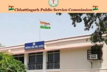 CGPSC State Service Mains Result 2019 Out @psc.cg.gov.in, Download SSE Mains Selection List for Interview