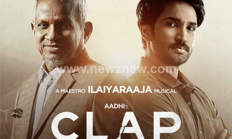 Clap Movie (2021)
