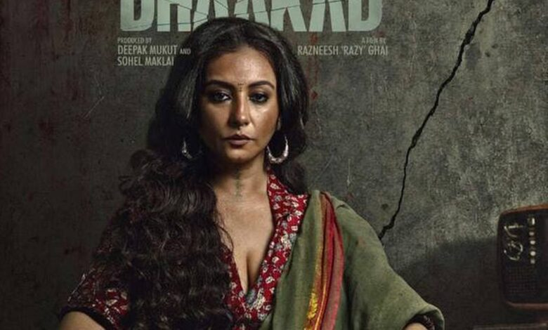 Dhaakad Movie Wiki Details, Star Cast, Release Date, Poster, Story