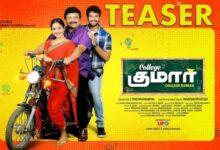 Download College Kumar Tamil Movie Isayub Kuttymovies