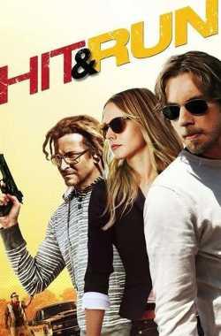 Hit and Run Download Full Movie (Hindi+English) BluRay 1080p, 720p & 480p