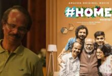 #Home Malayalam Full Movie: Where To Watch Online For Free?  – Filmywap 2021: Filmywap Bollywood, Punjabi, South, Hollywood Movies, Filmywap Latest News