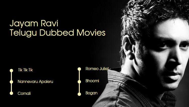 Jayam Ravi Telugu Dubbed Movie List Until 2021
