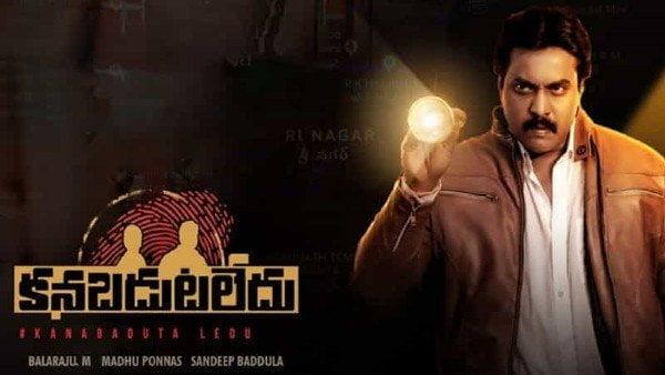 Kanabadutaledhu Movie Download Movierulz FREE 720p
