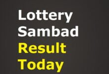 Lottery Sambad Today 22.8.2021 Result {Live} 1 PM, 4 PM, 8 PM