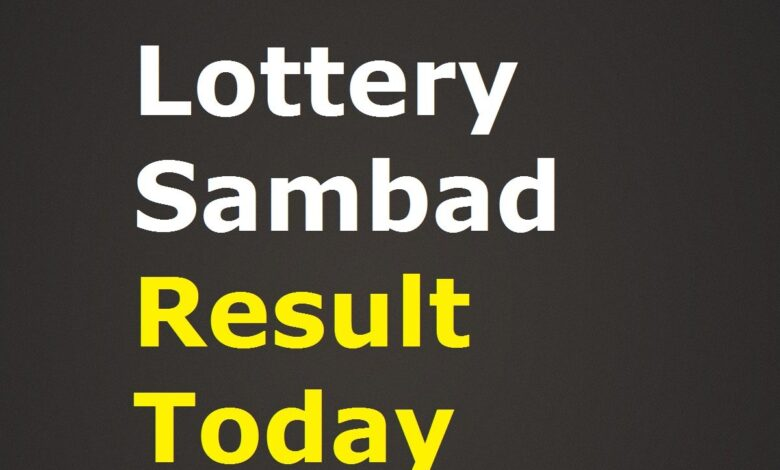 Lottery Sambad Today 8.8.2021 Result {Live} 1 PM, 4 PM, 8 PM