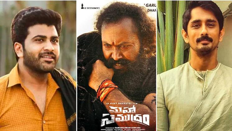 Maha Samudram 2021 Download Full Movie in Hindi 480p, 720p